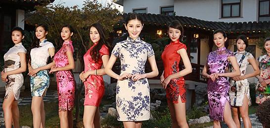中国地球小姐 静思园