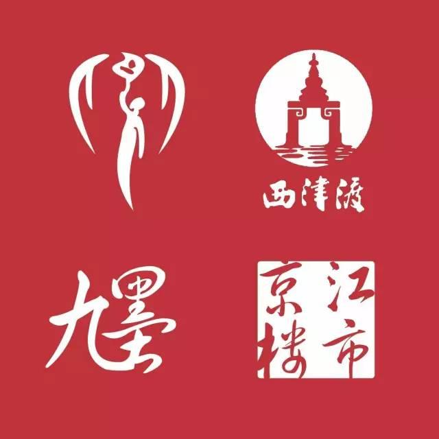 中国地球小姐 镇江赛区